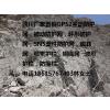 供应云南被动环形网*西藏被动菱形网《湖北公路边坡防护网》