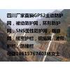 供应安徽钢丝网+广西GPS2主动防护网=甘肃SNS柔性防护网