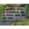 供应桂林、贵州、陕西SNS柔性防护网/边坡防护网/GPS2主动防护网