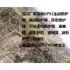 供应郑州边坡防护网/云南SNS柔性防护网/甘肃、西藏GPS2主动防护网