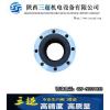 供应陕西法兰橡胶接头|三超管道|法兰橡胶接头多少钱