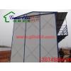 供应长沙活动板房|活动板房安装|活动板房规格|