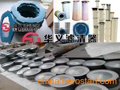 供应喷砂房滤芯喷砂机除尘滤芯