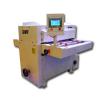 供应木纹压纹机