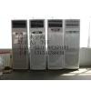 供应晶升水空调,轻松采暖晶升水空调(图),晶升水空调