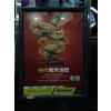 供应分众传媒深圳公司电梯广告