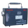 供应CCZ20|矿用粉尘采样器|CCZ20型矿用粉尘采样器