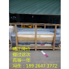 【安微瓷砖背景墙彩印机】报价_供应商_厂家直销报价
