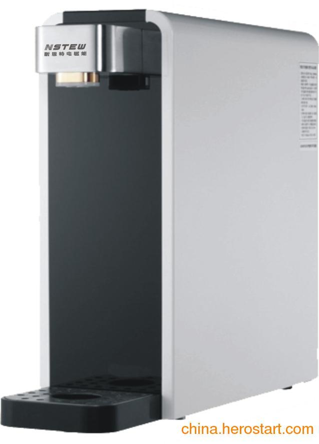 供应耐思特电磁能—台式磁水器
