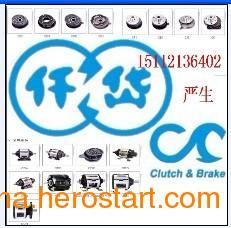 供应仟岱电磁离合器CDF005AD|CDF2S5AF