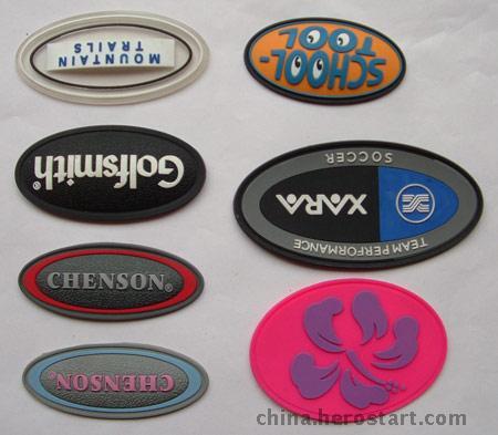 供应微量商标,胶章,不干胶贴标