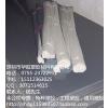 供应厂家直销A级灰色PVC板绝缘板聚氯乙烯板