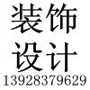 供应惠州酒店防水补漏工程,惠州写字楼翻新批灰设计,惠州厂房改造装饰工程