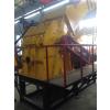 供应襄樊金属粉碎机|双星机械|多功能金属粉碎机说明