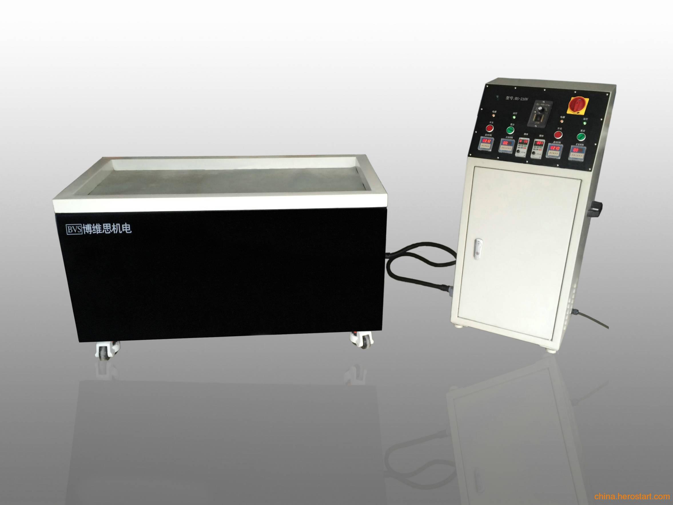供应冲压件抛光去毛刺设备/浙江博思BS-210V高品质磁力研磨机