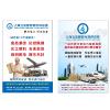 供应上海塑胶原料进口代理