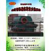供应垃圾处理分类设备 日处理200吨 自动机械化分类 021-38682976