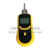 供应溴气检测仪气体检测仪JS901-Br2泵吸式天津厂家直销