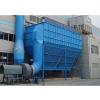 供应供甘肃兰州除尘器和青西宁环保设备批发