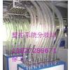 供应塑拓生产供料系统厂家直销