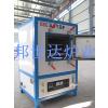 供应箱式马弗炉,电阻炉,实验炉邦世达电炉bsd