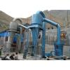 供应磨粉机设备,万科雷蒙磨(已认证),超细磨粉机设备