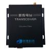 供应 - 广州际唯JWT100低功率数传电台