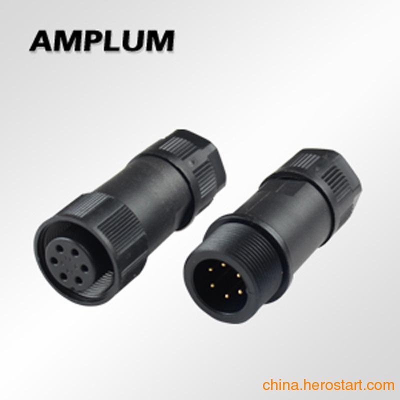 供应防水连接器1500NLB03C07通用连接器 常规连接器