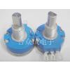 供应缝纫机电位器 缝纫机配件电位器