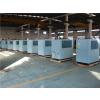 供应印刷专用冷水机,医药化工冷冻机