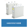 供应汇之华并联补偿电力电容器 三相共补电力电容器价格优惠
