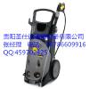供应德国凯驰冷水高压清洗机HD 10/23-4S