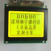 供应B12864A 重庆LCD显示屏 12864液晶屏厂家