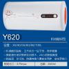 工厂供应储水式电热水器免加盟代理费