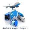 供应代理上海国际快递进口代理/需要资料