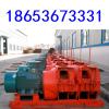 供应30KW电耙子价格,2JP30耙矿绞车