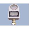 供应泰安射频卡水表价格/大口径射频卡水表价格