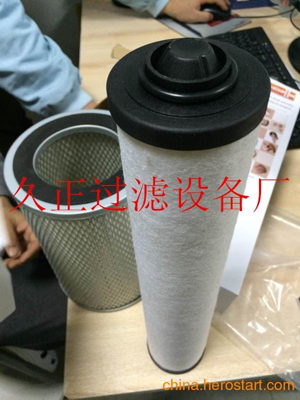 供应普旭真空泵排气过滤滤芯0532140159