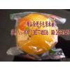 供应湖南怀化冰糖橙包装机械
