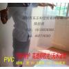 供应pvc高透明硬质塑胶、相框境面、广告装饰、服装吊牌胶片材料