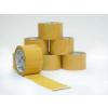 供应文具胶带价格,文具胶带批发商,东莞好力文具胶带生产厂家