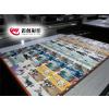 供应深圳DIY手机壳UV打印机|个性化手机壳UV打印机