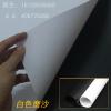 供应白色拍照摄背景布背景塑胶 磨砂和倒影板