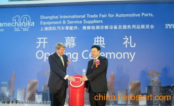 供应2015上海法兰克福汽车用品展