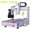 供应深圳自动化点胶机 三轴自动点胶机 自动化点胶控制方案商
