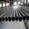 供应304不锈钢管价格|不锈钢管|金鼎管业