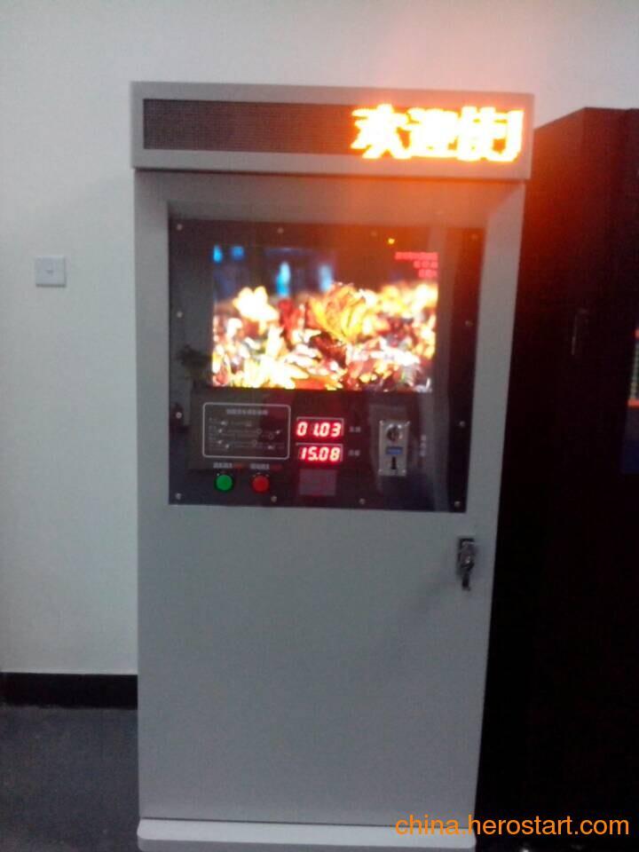 供应潍坊自助洗车机