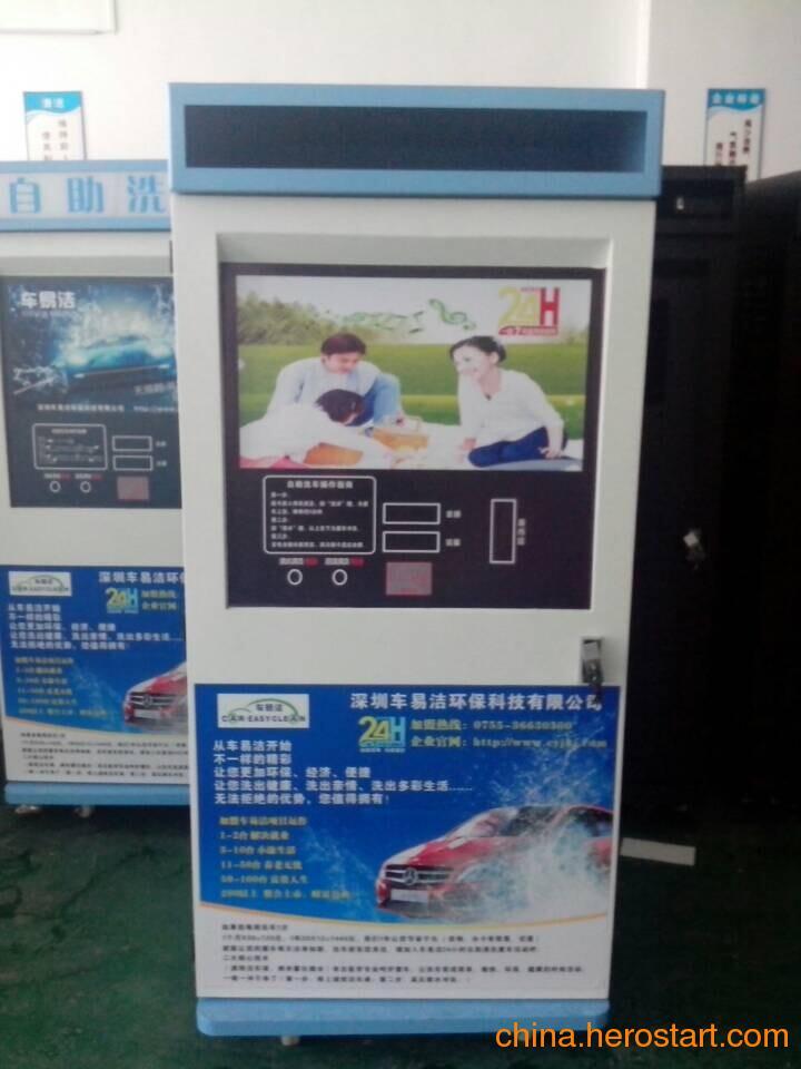 供应抚州高压微水自助洗车机
