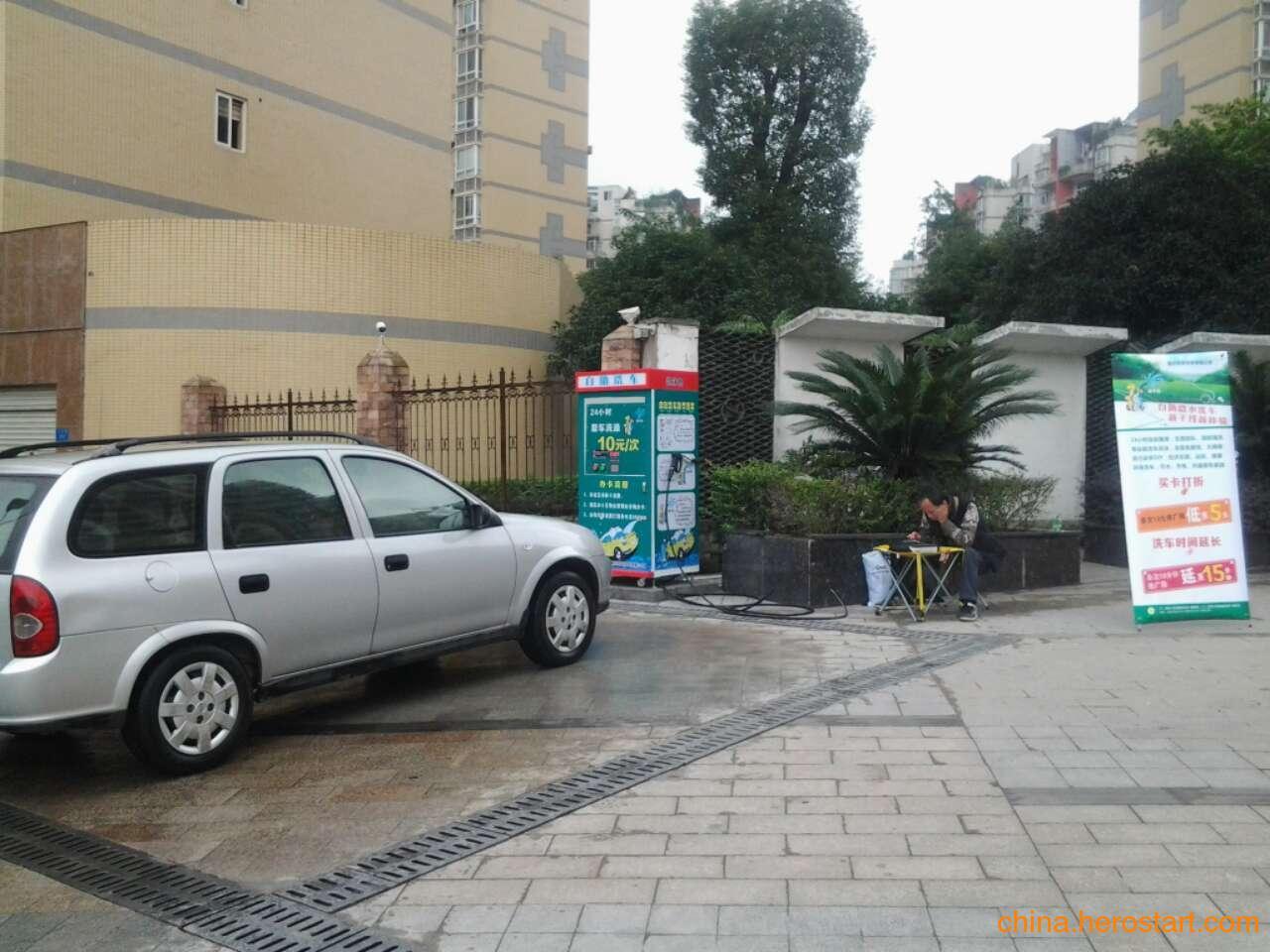 供应投币自助洗车机
