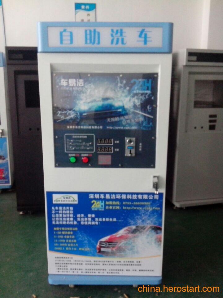 供应新乡高压微水自助洗车机